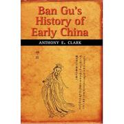 Cover of: Ban Gu's History of Early China