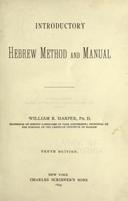 Cover of: Introductory Hebrew method and manual