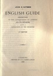 Cover of: English guide