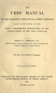 Cover of: An Urdu manual of the phonetic, inductive or direct method