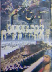 Cover of: Tareekh-e-Jhelum by