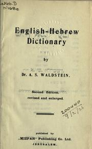 English-Hebrew dictionary by A. S. Waldstein
