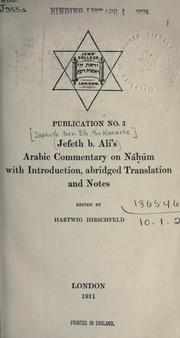 Cover of: Arabic commentary on N©Æah©Æum