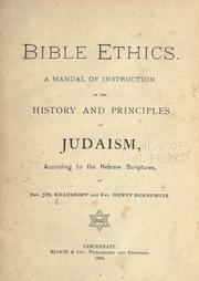 Cover of: Bible ethics