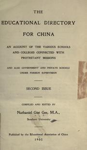 Cover of: The educational directory for China