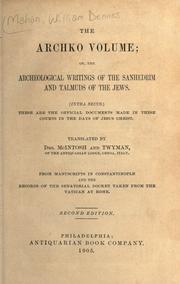 Cover of: The archko volume