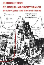 Introduction to Social Macrodynamics: Secular Cycles and Millennial Trends