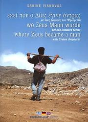 Cover of: Where Zeus Became a Man | Sabine Ivanovas