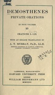 Cover of: Private orations