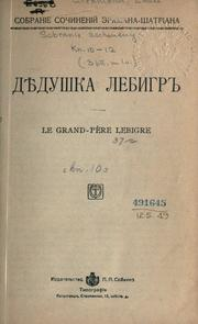 Cover of: Diedushka Lebigr