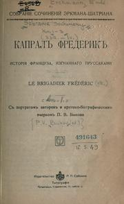 Cover of: Kapral Frederik