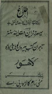 Cover of: Kalam-i Mehroom