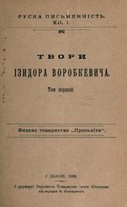 Cover of: Tvory