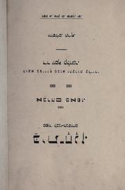 Cover of: Bet-Ḥanan