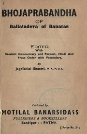 Cover of: Bhojaprabandha of Ballaladeva of Banaras. | BallДЃla
