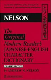 Cover of: Original Modern Readers Japanese English Character Dictionary