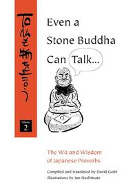 Even a Stone Buddha Can Talk by