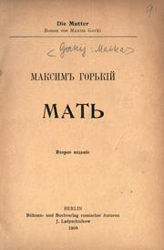 Cover of: Matʹ