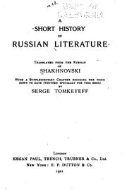 Cover of: A short history of Russian literature