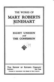 Cover of: Sight Unseen and the Confession
