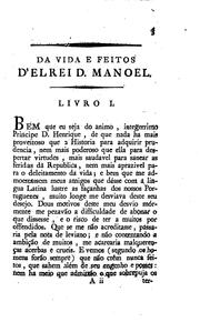 Cover of: Da vida e feitos d'elrei d. Manoel  ..