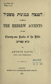 "Cover of: The Hebrew accents of the twenty-one Books of the Bible ([K""A Sefarim]) 