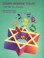 Cover of: Learn Hebrew today