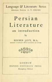Cover of: Persian literature: an introduction.