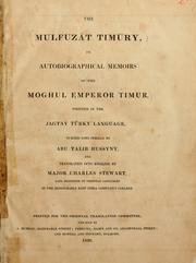 Cover of: The Mulfuzat Timury =