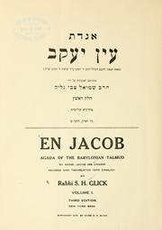 Cover of: Agadat En Yaakov |
