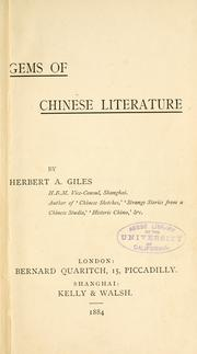 Cover of: Gems of Chinese literature: Verse