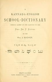 Cover of: A Kannada-English school-dictionary | J. Bucher