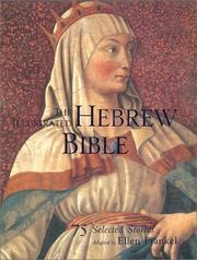Cover of: The Illustrated Hebrew Bible