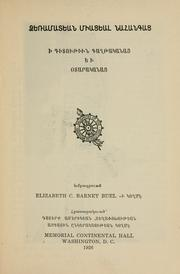 Cover of: D.A.R. manual for citizenship