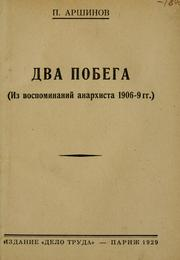 Cover of: [Dva pobega