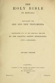 The Holy Bible in Bengali (1909 edition) | Open Library