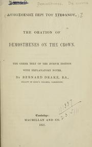 De corona by Demosthenes