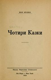 Cover of: Chotyry kazky