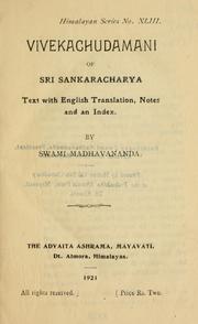 adi shankaracharya works in english pdf