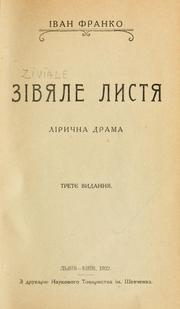 Cover of: Zivʹi︠a︡le lysti︠a︡