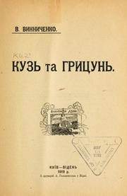 Cover of: Kuz ta Hrytsun by Volodymyr Vynnychenko