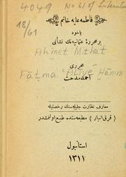Cover of: Fma 'Alye Hnim