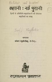 Hindi Short stories | Open Library