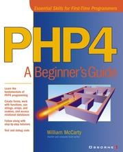 Cover of: PHP 4