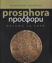 Cover of: Prosphora =