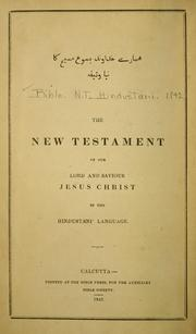 Cover of: The New Testament ... in the Hindustání language. |