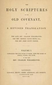Cover of: The Holy Scriptures of the old covenant |