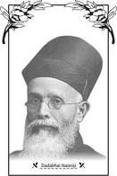 Dadabhai Naoroji and the drain theory by Birendranath Ganguli