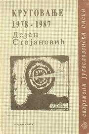 Cover of: Krugovanje: 1978-1987 (First Edition)