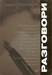 Cover of: Razgovori